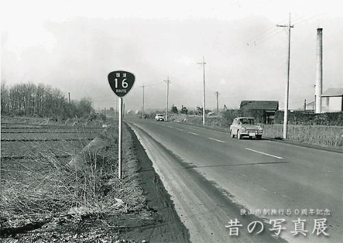号 国道 16